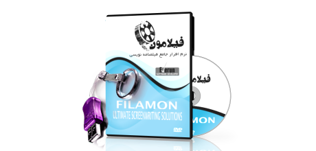 filamon-box